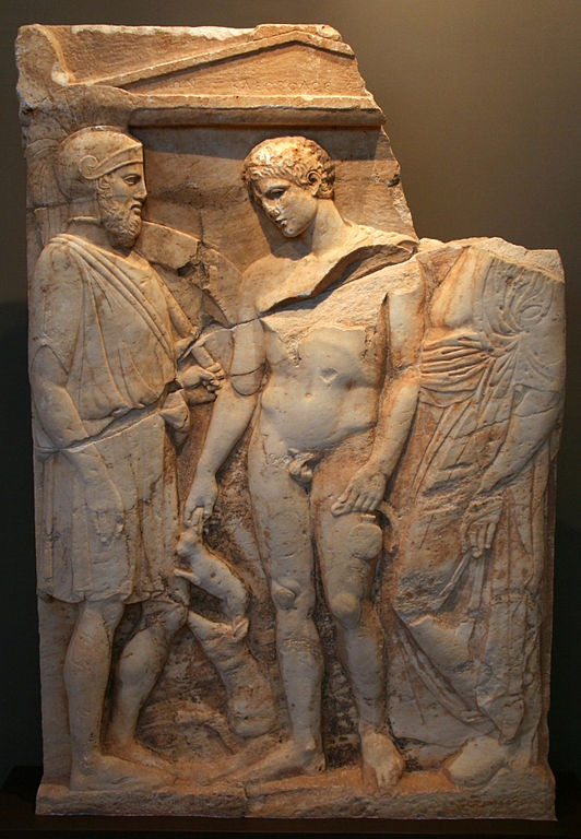 Grave Stele from Brauron Museum of Fine Arts - Boston