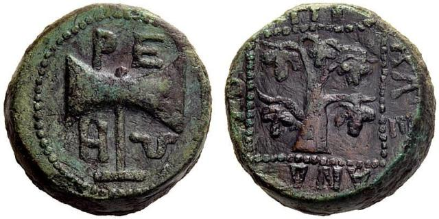 Thracian Coin of Teres I Source:  www.icollector.com