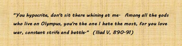 iliad quote