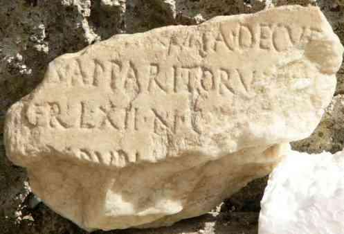 latin lacunae